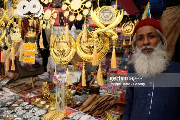 Islamic shop outside Ajmer Sharif dargah, Rajasthan. India.