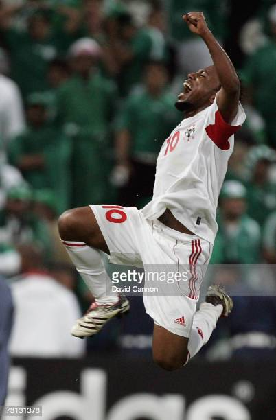 Ismaiel Mattar of the United Arab Emirates celebrates scoring the dramatic winner in the 91st minute in the Arabian Gulf Cup SemiFinal match against...