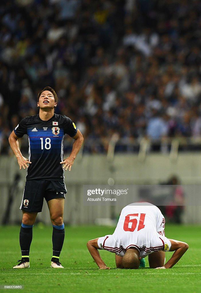 Japan v United Arab Emirates - 2018 FIFA World Cup Qualifier Group B