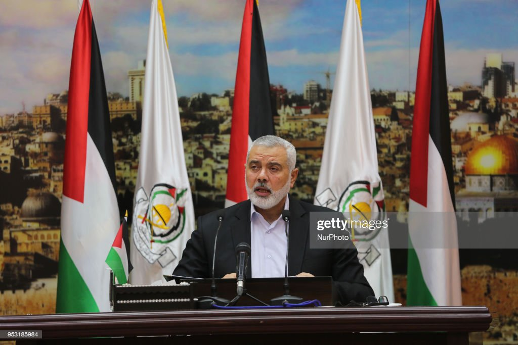 Ismail Haniya delivers a speech in Gaza