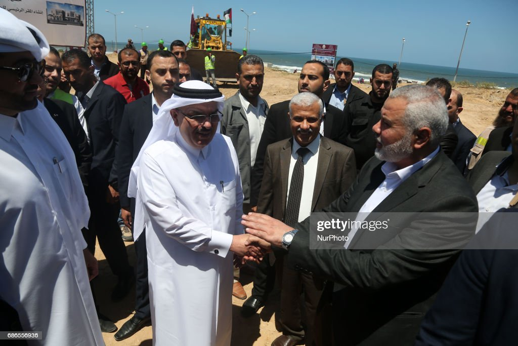 Ceremony of establishment of the headquarters of the Gaza reconstruction commission