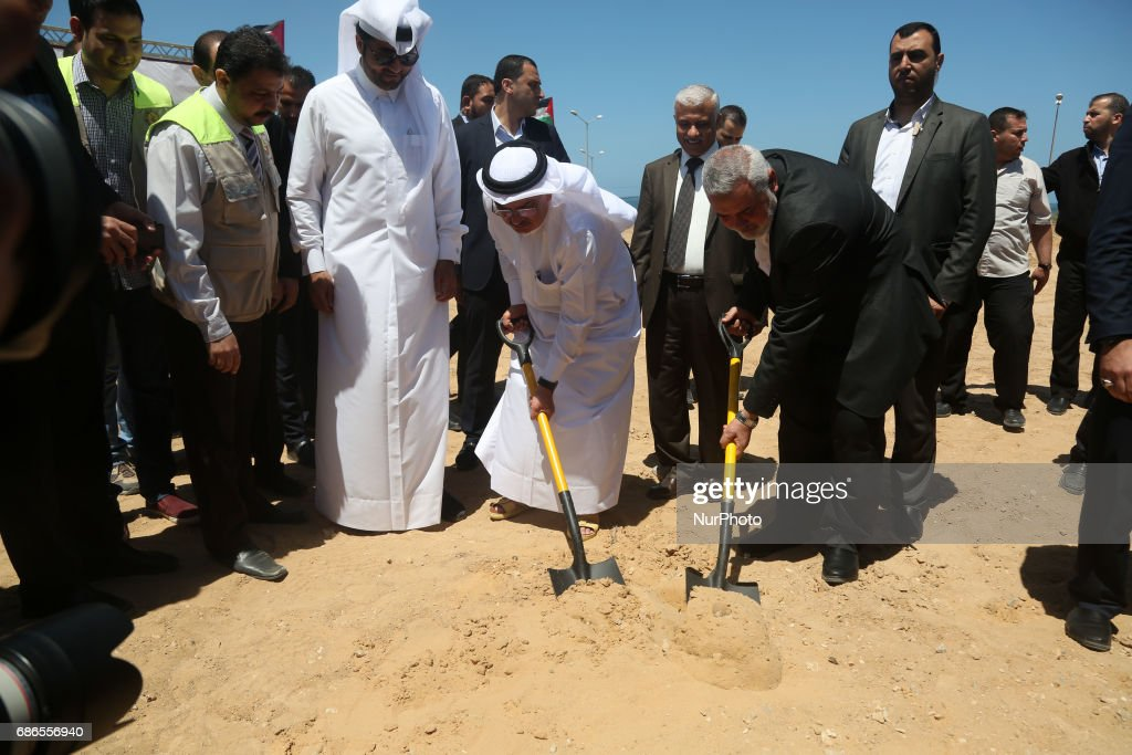Ceremony of establishment of the headquarters of the Gaza reconstruction commission : News Photo