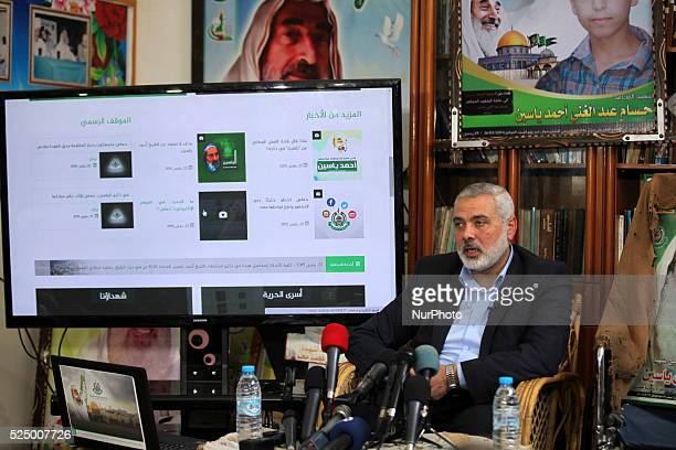 Ismail Haniyeh the vice chairman of Hamas political bureau speaks during the launches website on the Internet in Gaza City on March 22 to mark the...