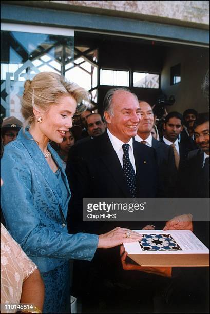 Ismaili Centre and Aga Khan inaugurates by Pdt Sampaio in Lisbon Portugal on July 11 1998 Her highness the Begum Inaara Aga Khan