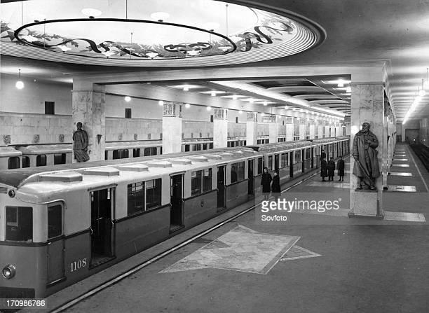 Ismailovskaya subway station moscow ussr 1970s