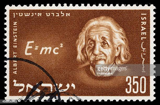 israel einstein postage stamp - einstein stock pictures, royalty-free photos & images