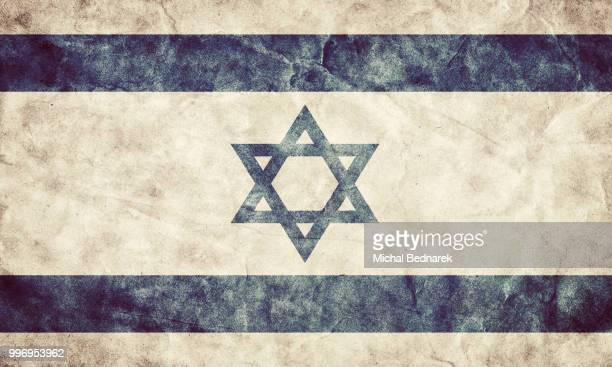 Israel grunge flag. Item from my vintage, retro flags collection