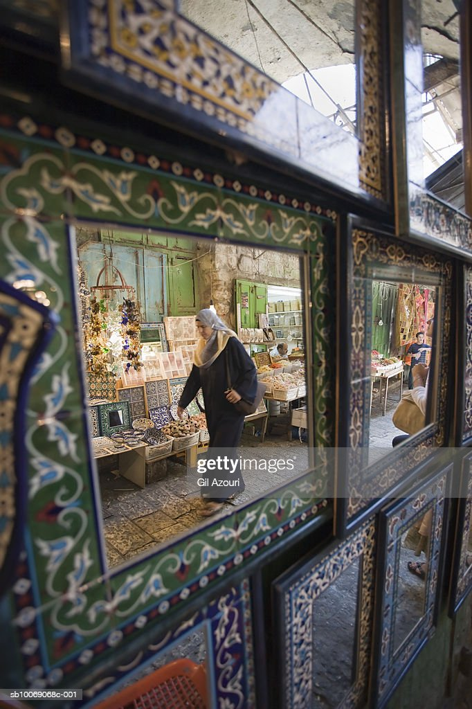 Israel, Jerusalem, Old City, Arab Market, woman passing by : Stockfoto