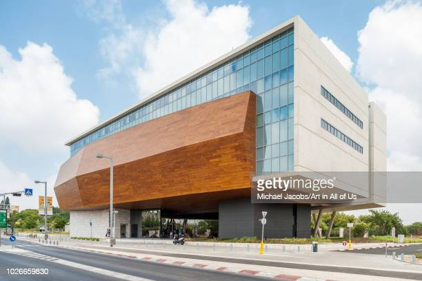 Exterior view of the Steinhardt Museum of Natural History Tel Aviv university