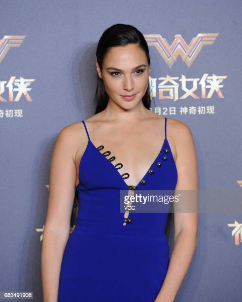 """Israeli actress Gal Gadot attends the press conference for film """"Wonder Woman """" on May 15, 2017 in Shanghai, China."""