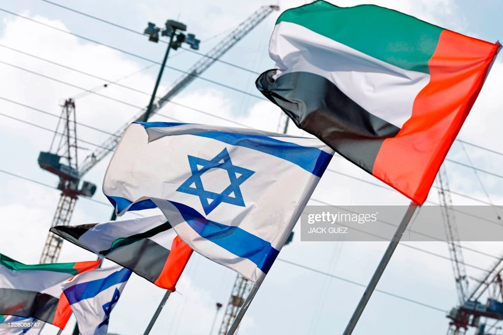 ISRAEL-UAE-DIPLOMACY : News Photo