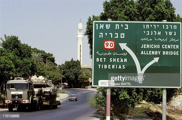 Israeli army jeeps in Jericho Israel in August 1993