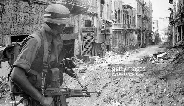Israeli Army Offensive In Lebanon Après l'assassinat de Béchir Gemayel le 14 septembre Menahem Begin et Ariel Sharon ont lancé leurs troupes sur...