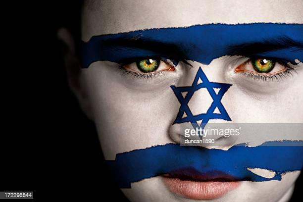 Menino Israelita