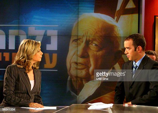 Israeli Tv Channel Runs Ariel Sharon Special Report Pictures