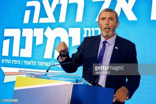 Israeli Education Minister Rafi Peretz attends the launch of the political party Yemina on August 12 2019 in the Israeli city of Ramat Gan Former...