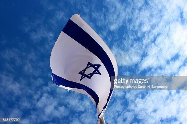 Israeli Flag in the Sky