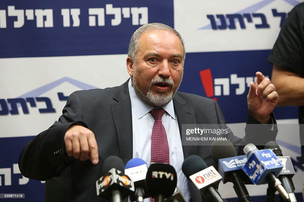 ISRAEL-POLITICS-GOVERNMENT-LIEBERMAN : News Photo