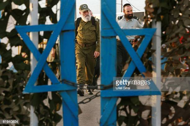 Israeli military rabbis arrive at an army base at the Rosh Hanikra border crossing between Israel and Lebanon on July 15 2008 in Rosh Hanikra Israel...
