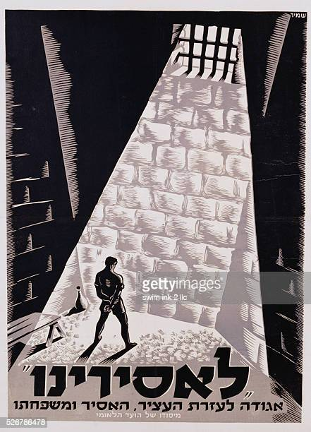 Israeli Poster Depicting a Man in Prison