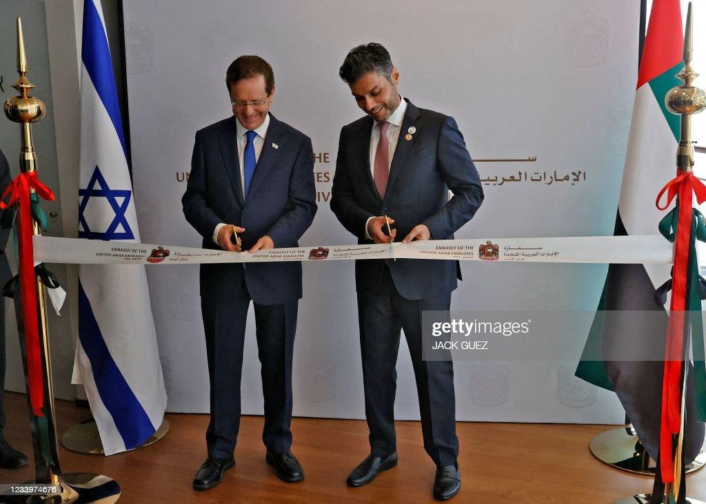 ISRAEL-UAE-DIPLOMACY-EMBASSY : News Photo
