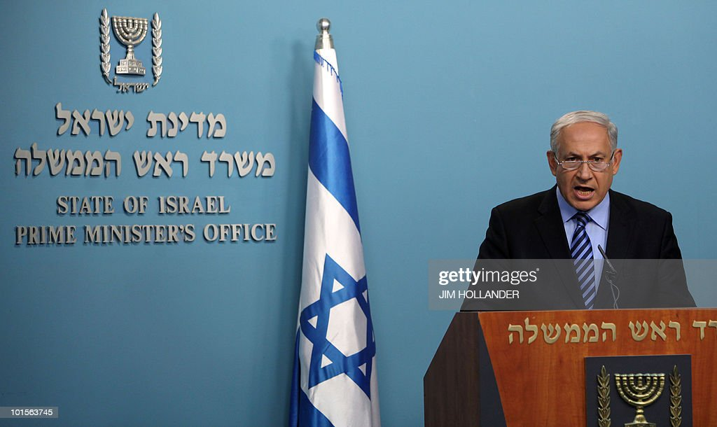 Israeli Prime Minister Benjamin Netanyahu delivers a statement from his Jerusalem offices on June 2, 2010 in which he defended the Gaza blockade and the raid on an aid flotilla bound for the Palestinian enclave that killed nine people and sparked a world outcry.