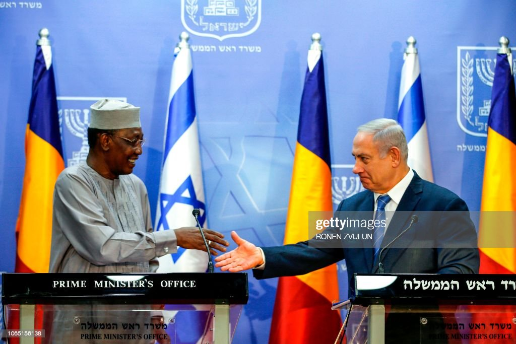 ISRAEL-CHAD-POLITICS-DIPLOMACY : News Photo