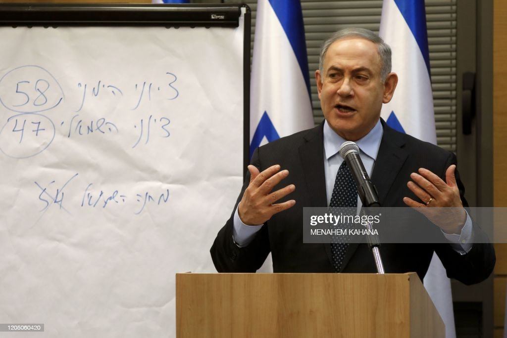 ISRAEL-POLITICS-VOTE : News Photo
