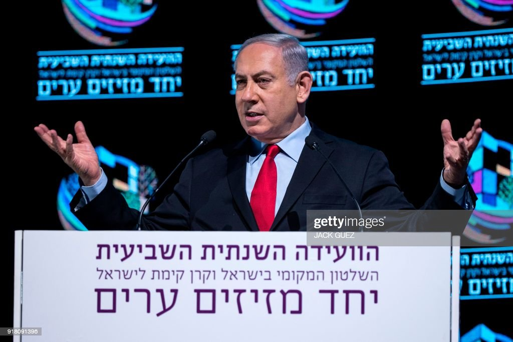 Israeli Prime Minister Benjamin Netanyahu speaks during the Muni World conference in Tel Aviv on February 14, 2018. Netanyahu said today his government was 'stable' and criticised the police investigation against him after detectives recommended his indictment for corruption, prompting calls for him to resign. /