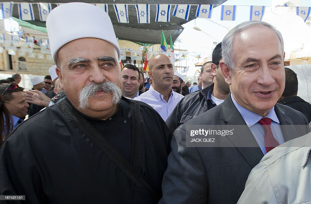 ISRAEL-DRUZE-NETANYAHU-HOLIDAY : News Photo