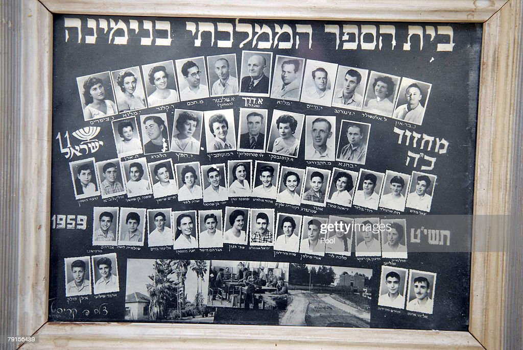 Israeli Prime Minister Ehud Olmert's old year photograph is seen during his visit his elementary school on January 22, 2008 in Binyamina, Israel.