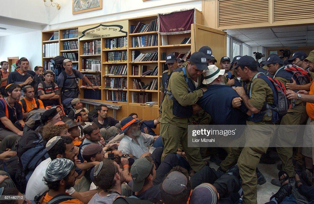Gaza Strip Protest : News Photo