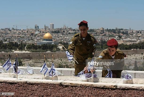 1948年アラブイスラエル戦争 画像と写真1948年アラブイスラエル戦争 画像と写真