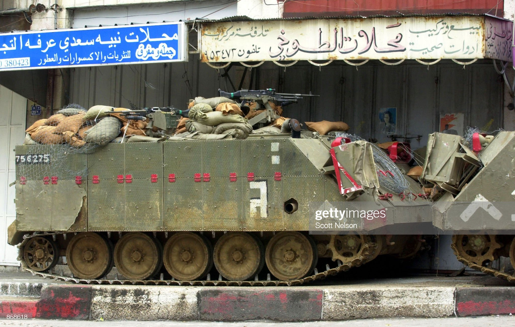 https://media.gettyimages.com/photos/israeli-tanks-and-apcs-remain-positioned-in-the-streets-following-a-picture-id858618?s=2048x2048