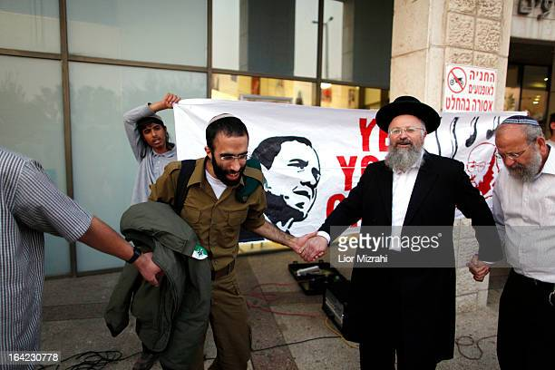 Israelis protest against U.S. President Barack Obama and call for the release of Jonathan Pollard, a Jewish American who was jailed in 1987 on...