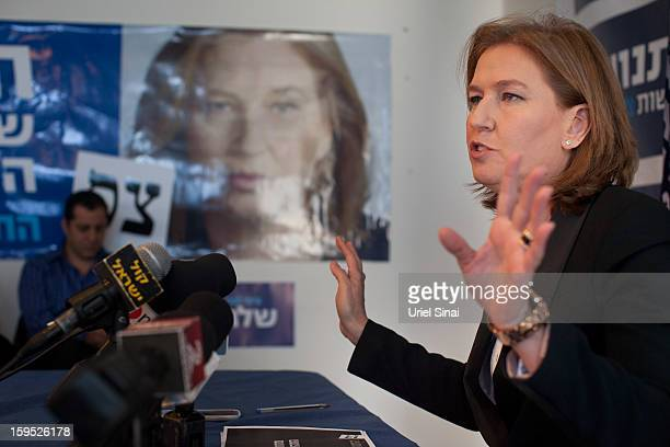 Israel's former foreign minister Tzipi Livni now head of the new political party 'The Movement' gives a press conference at her pary's headquarters...