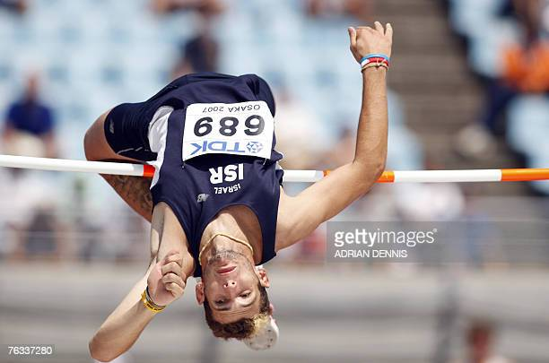 Israel's Niki Palli competes during the men's high jump qualifications 27 August 2007 at the 11th IAAF World Athletics Championships in Osaka AFP...