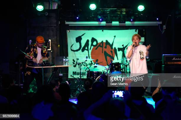 Issei and RudeAlpha perform onstage at Japan Nite during SXSW at Elysium on March 16 2018 in Austin Texas