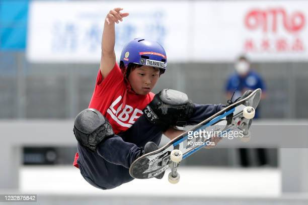 Issei Sakurai competes in the Men's Park event during the Skateboarding Olympic Test Event at the Ariake Urban Sports Park on May 14, 2021 in Tokyo,...