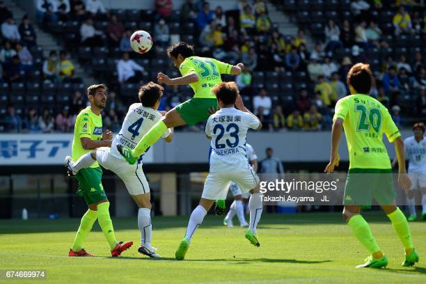 Issei Takahashi of JEF United Chiba heads the ball toward the goal during the JLeague J2 match between JEF United Chiba and Tokushima Vortis at...