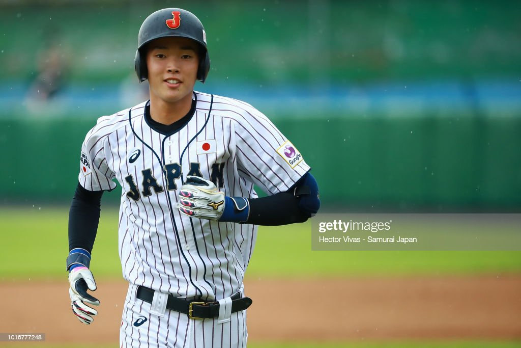 Isshin Obata #9 of Japan looks on during the WBSC U-15 World Cup Group B match between Australia and Japan at Estadio Rico Cedeno on August 10, 2018 in Chitre, Panama.