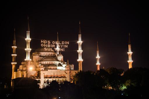 Istanbul 155441958