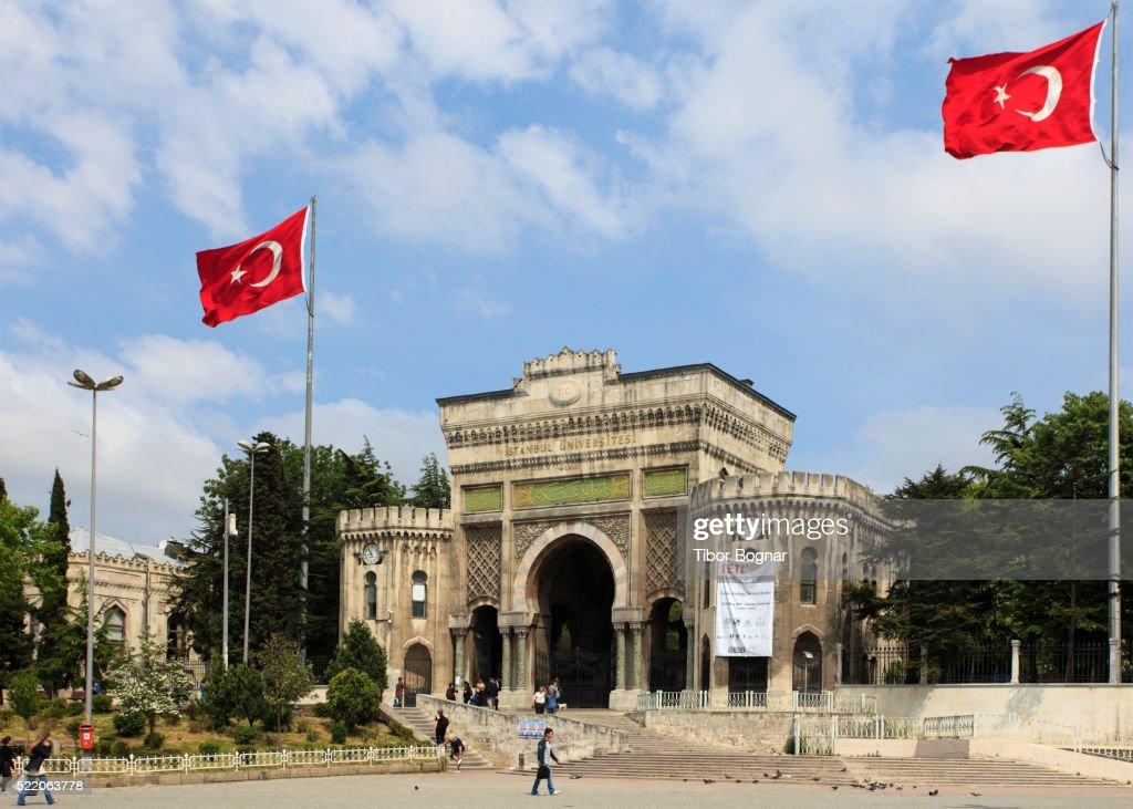 Istanbul; University : ストックフォト