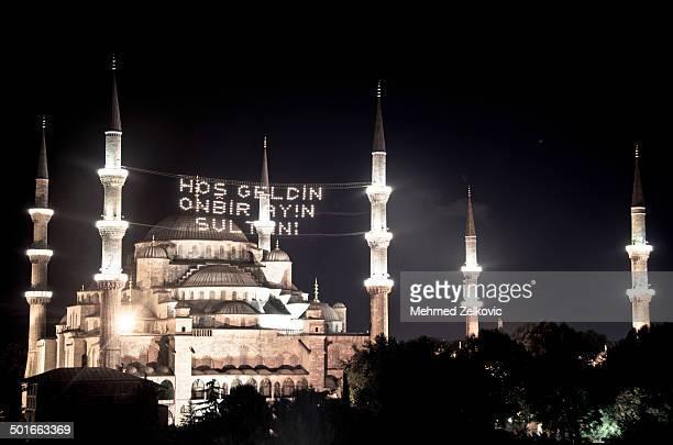 Istanbul Wall Decor