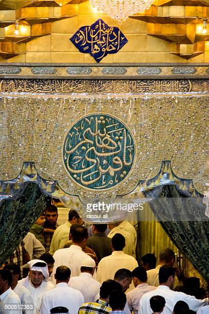 It is the shrine of great taste gilded dome and minarets, One of Shiite imams who is the brother of Imam Hussein bin Ali bin Abi Talib, Located in...