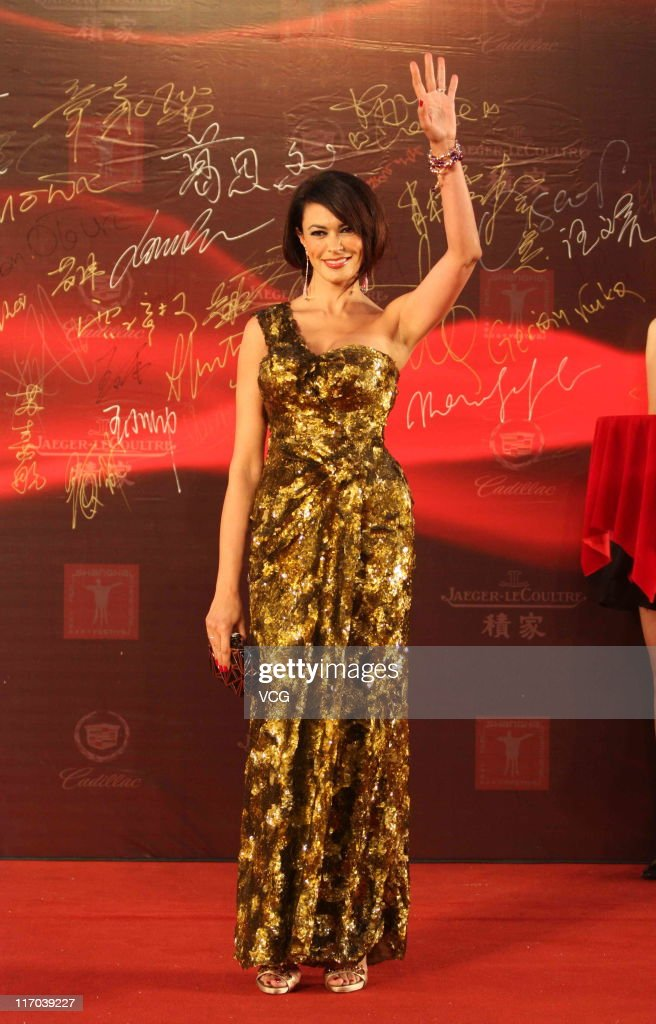 14th Shanghai International Film Festival - Closing Ceremony