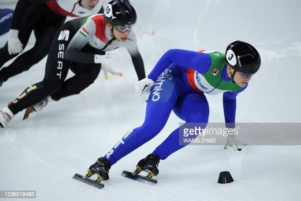 Italy's Arianna Fontana competes in the women's 1500m quarter-finals during the 2021/2022 ISU World Cup short track speed skating, part of a 2022...