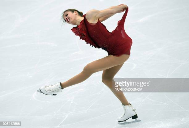 Italy's Carolina Kostner performs in the ladies' short program at the ISU European Figure Skating Championships in Moscow on January 18 2018 / AFP...