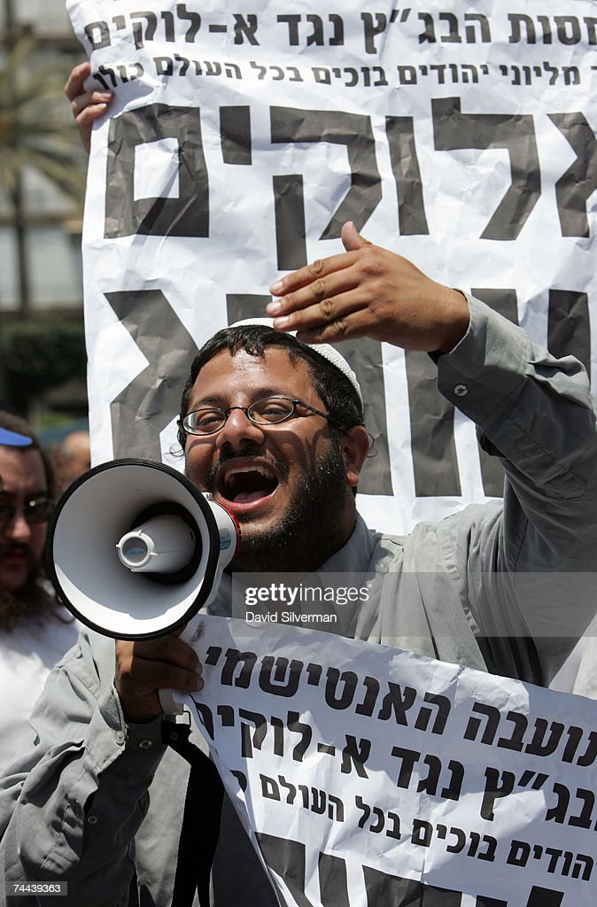 Itamar Ben Gvir, a religious Israeli activist, shouts anti- homosexual slogans from behind a police cordon during the annual Gay Pride rally, on June 8, 2007 Tel Aviv, Israel's most cosmopolitan city. Thousands of alternative lifestyle Israelis took advantage of the mild summer weather to celebrate sexual freedom amidst calls from Jewish, Muslim and Christian religious leaders to ban a similar rally in Jerusalem later this month.