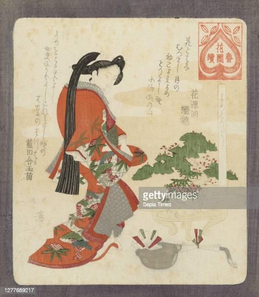 It's good to hire a woman Yometoriyoshi A series for the Hanazono poetry association Hanazono bantsuzuki , A standing woman next to a miniature...